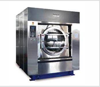 Máy giặt công nghiệp Hoop